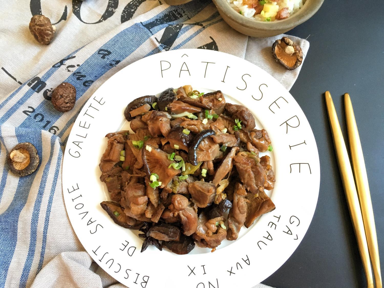 香菇蒸滑雞