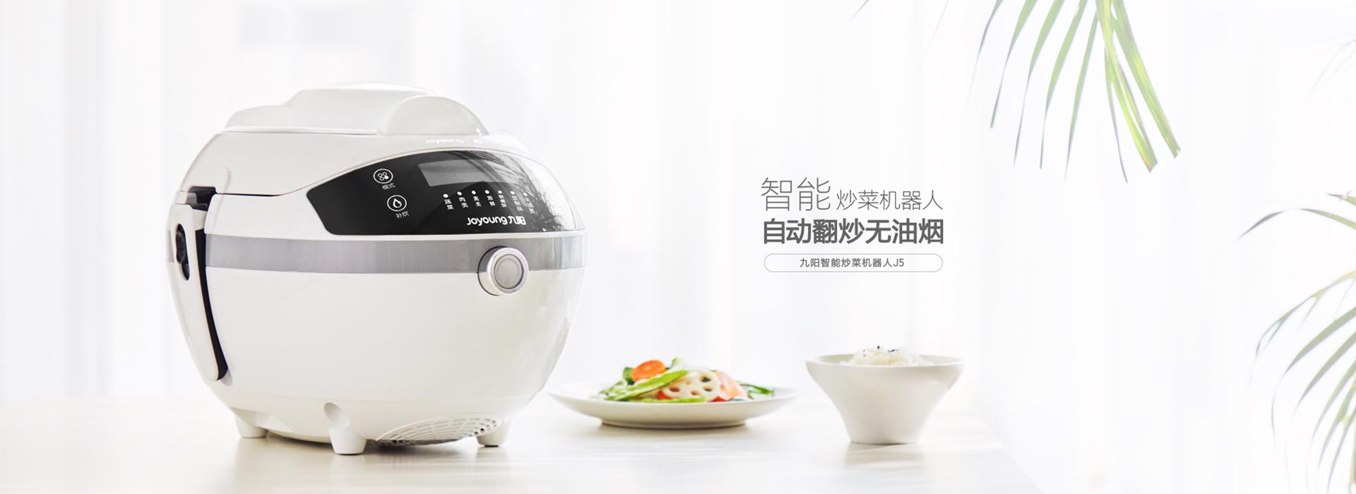 炒菜機器人J5跳轉頁