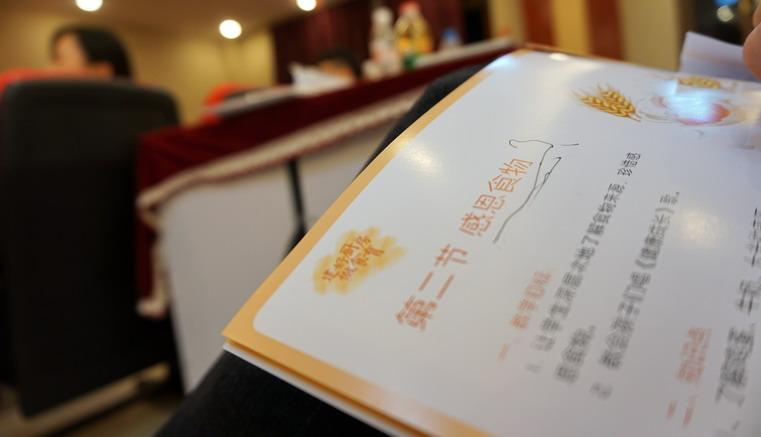 """""""食育""""与未来相遇——九阳希望厨房食育讲师来袭"""