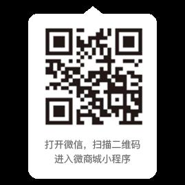 铁釜电澳门皇冠开户_游戏官网