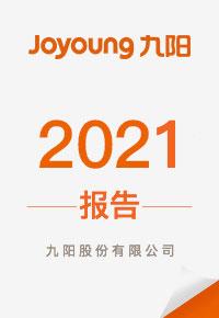 九��蟾� 2019